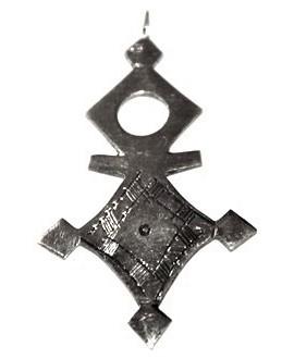 Tuareg 50x30mm paso 1mm.