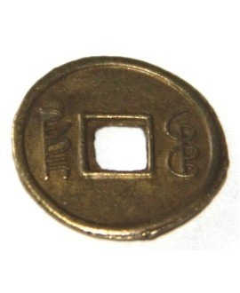Colgante moneda china 14mm, precio por 10 unidades