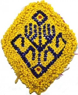 Medallón kuchi de cuentas rombo, 13,5x10,5cm