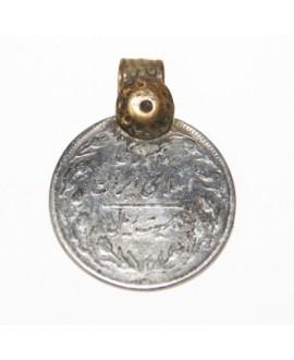 Monedas afganas 30mm, precio por unidad